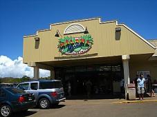 マラママーケット