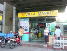 ヴィラマーケット