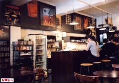 挪威森林咖啡