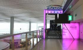 香港国際空港スカイデッキ