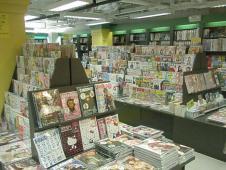日本の書籍を扱っている書店