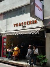 トースティリア