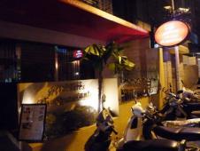 JWテリーズ・ザ・レストラン