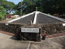 Kahi Halua Aloha