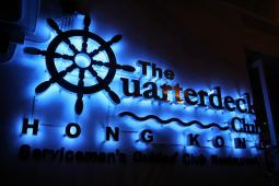 The Quarterdeck