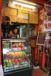美苑果汁飲食店