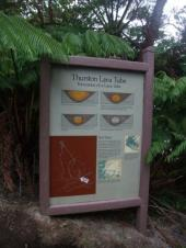 サーストン溶岩トンネル
