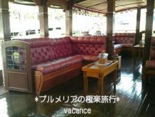 リバーサイドホテルのシャトルボート