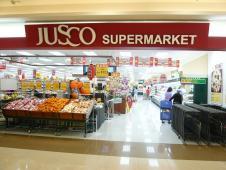 JUSCO(翔龍湾店)