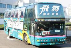 台北空港リムジンバス