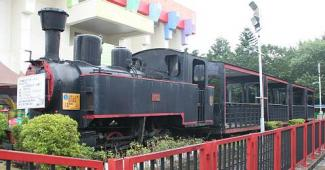 台北市立児童交通博物館