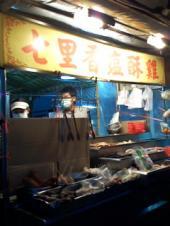 七里香塩酥鸡