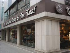 The Coffee Bean & Tea Reaf 明洞証券店