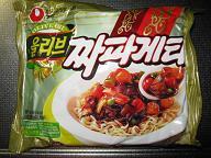 ジャージャー麺:インスタントラーメン