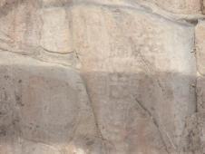良田洞岩刻画 영전동암각화