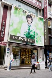 THE FACE SHOP(明洞2号店)
