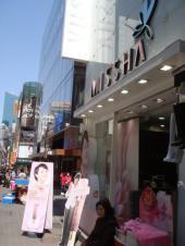 MISSHA 明洞2号店