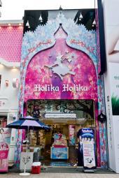 Holika Holika(明洞2号店)
