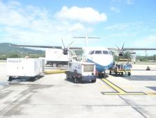 サムイ国際空港