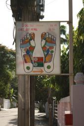 徐瑞鴻(徐富弘)診療所