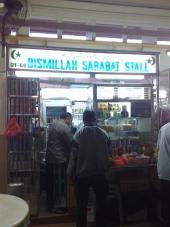Bismillah Sarabat Stall