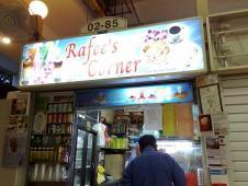 Rafee's Corner