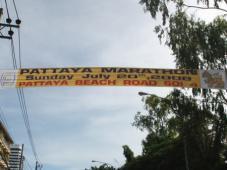 パタヤマラソン