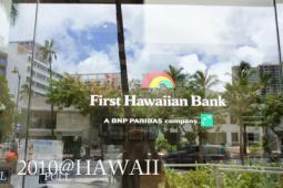 ファースト・ハワイアン銀行