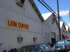ライオンコーヒー