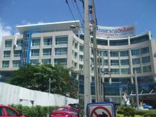 バンコク・ゼネラル病院