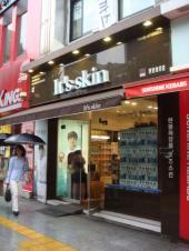 It's Skin 鐘路店