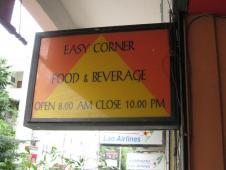 EASY CORNER