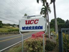 UCCハワイコナ