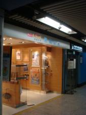 港鐡旅遊 MTR Travel