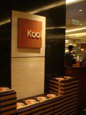 cafe Kool