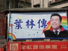 5大直轄市選挙