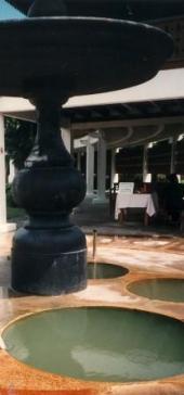テラガ温泉