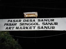 サヌール・ナイトマーケット