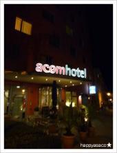 アコムホテル