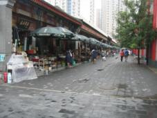 藩家園旧貨市場