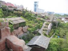 北京中華民族園