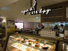 agnes.b Cafe LPG