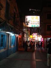 GALO 公雞葡國餐廳