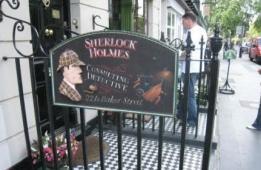 シャーロック・ホームズ博物館
