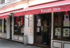 Baozi in