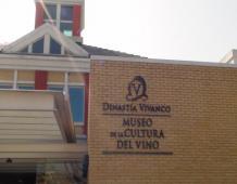 ディナスティア・ビバンコ