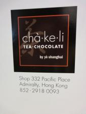 cha・ke・li TEA CHOCOLATE by ye shanghai