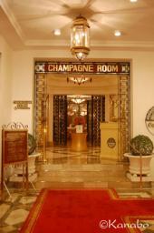 シャンパン・ルーム