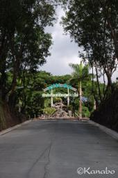 アビロン動物園