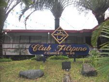 クラブ・フィリピノ